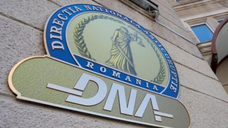 Șandru și Bitea tac mâlc după ce au fost puși sub acuzare de DNA